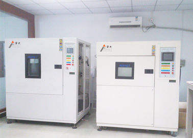 China PID Controller Temperature And Humidity Controlled Chambers Digital Display factory